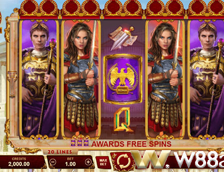 Introducing Augustus Slot exciting game at W88